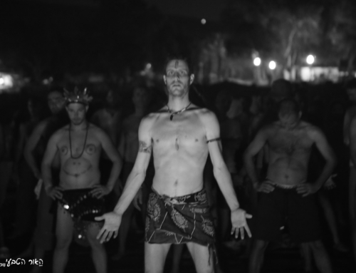 עוצמה מינית – המסע הגדול הביתה